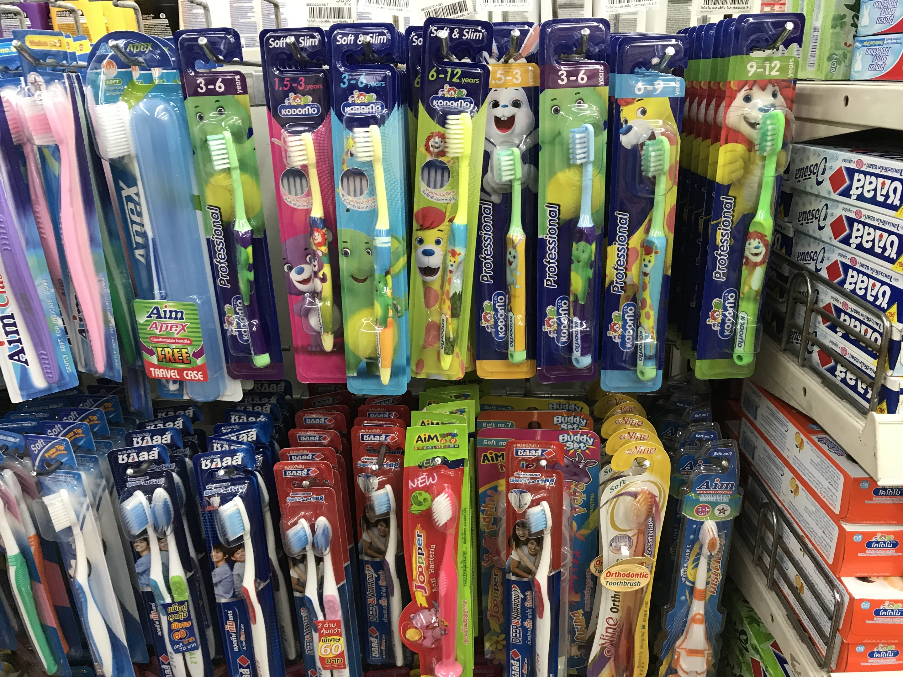海外の歯ブラシ